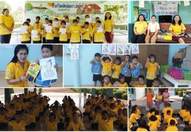 กิจกรรมวันสุนทรภู่ และวันภาษาไทยแห่งชาติ